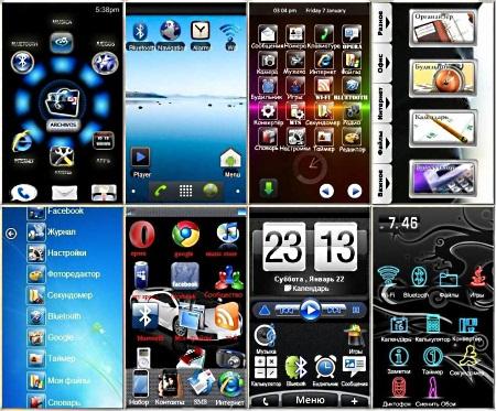 Samsung Monte S5620 имеет полезные программы